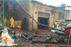 3 people die from ammonia gas cylinder burst