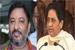 dayashankar again get up bjp vice president