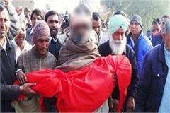 hisar gudiya rape case family left city