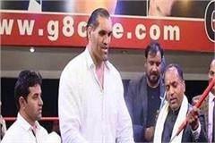 wwe great khali