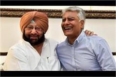 chief minister and jakhar meet gadkari on shahpur kandi dam