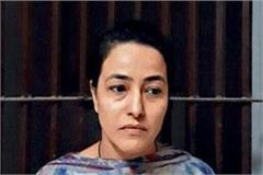 honeypreet may become official witness