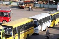 now permits of mini buses will be under open policy