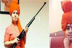 sadhvi deva thakur bail plea dismiss