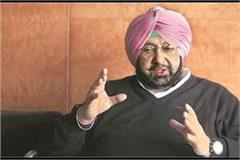 punjab in a huge financial crisis amarinder singh