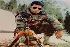 soldier monu funeral
