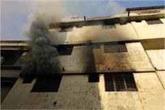 fire in ludhiana textile factory five fire brigade on spot