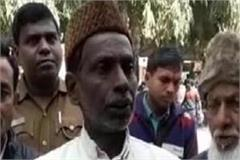 babari masjid s party ansari said the threat of life demand for security