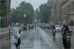 light rain may occur in up before holi