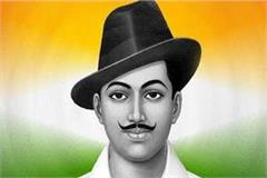 14 february bhagat singh was sentenced to death