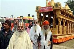 chand rai said that ram temple should be built on ramjanmabhoomi