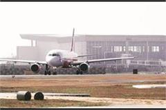 starting flights from chandigarh airport closed for 15 days