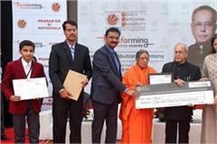 dr  pranab mukherjee has given the best   transforming education awards