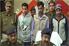savitri devi murder case 25 arrested with two prize money