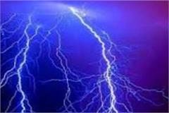 death of a person in blue lightning in gehla