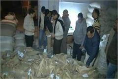 10 thousand sacks of government ration recovered from rice mill
