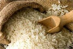 saudi arabia in poor quality rice sent