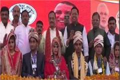 organizing a mass marriage scheme in agra