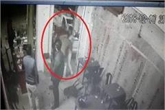 capture in two groups used to eat food on the dhaba cctv