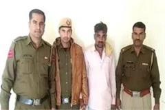 aropi arrest in in many cases