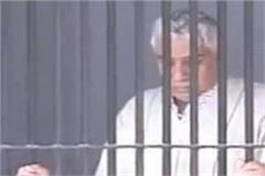 rampal s absence in murder case