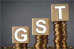 first gst scam in gurugram government loses 50 crores