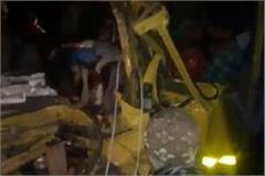 a bus full of barisal collided with a truck 4 people died in tragedy
