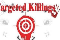threat to life of accused in target killing in punjab