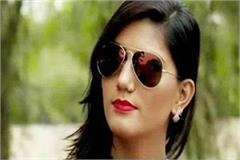 picture of yogi on the show of sapna chaudhary