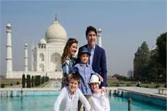 canadian pm made fun of taj with family paused photos at different pose
