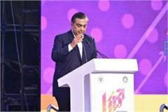 mukesh ambani s investment of 10 thousand crores and one lakh jobs will be given