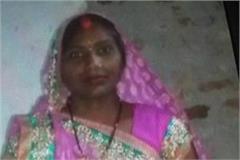 wife burnt husband alive