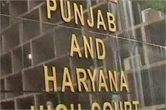 notification in municipal corporation case
