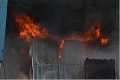 burning fire in saturn s snack factory burning of millions of items