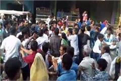 dancing on the dj baramati tampered with a woman people fired heavily