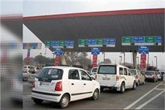 getting more expensive is driving vehicles on punjab roads