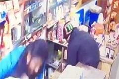 thieves cleaned the goods of millions by beating shopkeeper