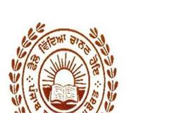 important news for pseb students