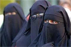 discrimination will be considered on 3 divorces muslim personal law board
