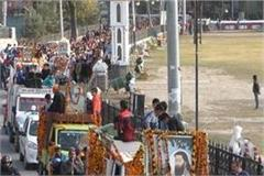 guru ravidas jayanti celebrated in chamba