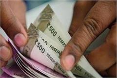 shimla grabbed millions of rupees from kullu
