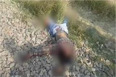 minor lover couple jumped ahead of the train and gave it