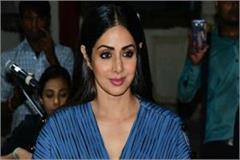 madhya pradesh assembly will not give tribute to sridevi