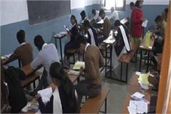 record of up board so far more than 10 62 000 test takers left