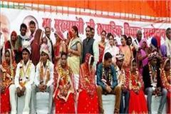 biggest scam in cm maiden marriage scheme