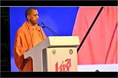 up investors summit yogi said provide 40 lakh jobs in up within 3 yrs