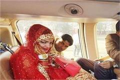 bridegroom riched in village by helicopter