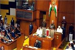 meeting of the three boards of rewari assembly