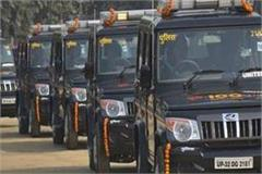 uttar pradesh  staff of the up 100 service will now work in 3 shift
