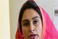 anti sikh riots harsimrat kaur demands jagdish tytler s arrest